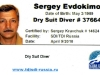 SDI DRY SUITE DIVER