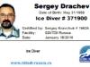 SDI ICE DIVER