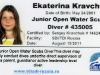 SDI JUNIOR  OPEN WATER SCUBA DIVER