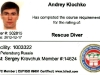 Resque Diver SDI Дайвер спасатель.