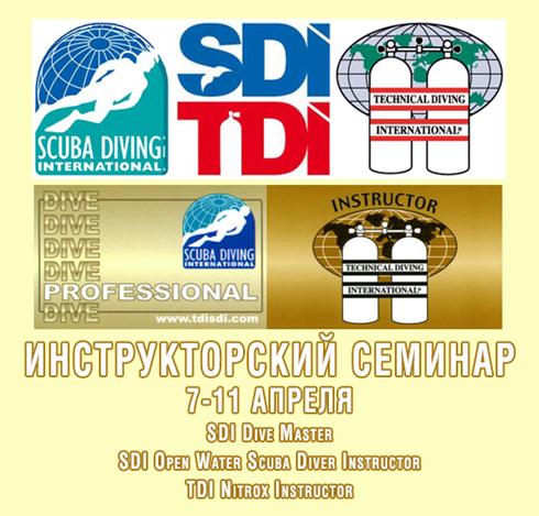IDC-1-490