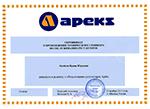 Школа технического дайвинга начинает обслуживание и ремонт регуляторов APEKS