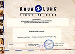 Школа технического дайвинга начинает обслуживание и ремонт регуляторов AquaLung