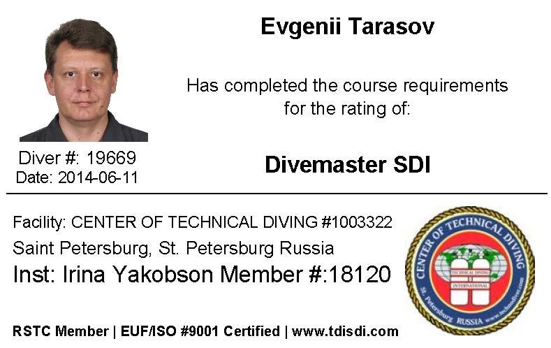 InstCardID-119511