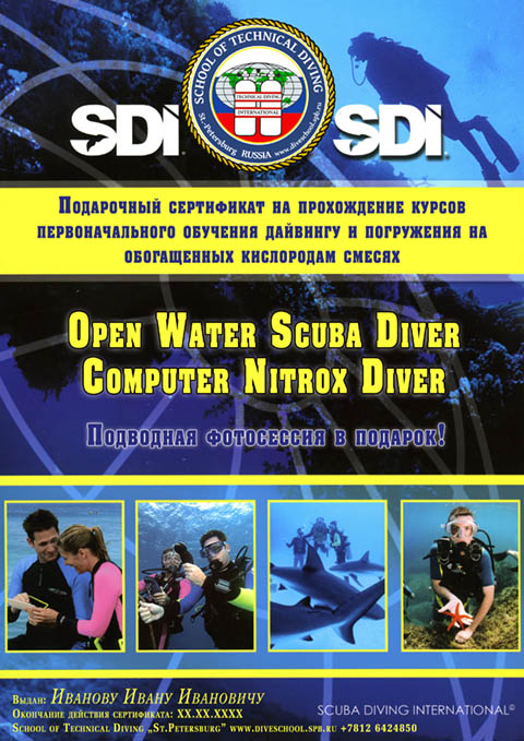 OWSD+NX_foto