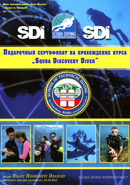 SDD450