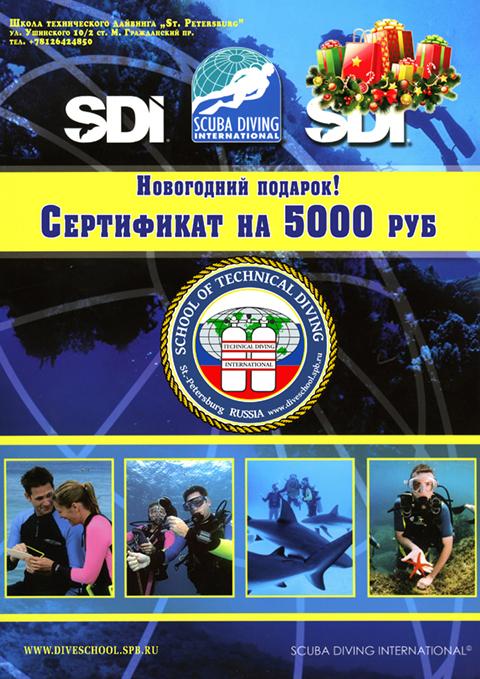 5000-480